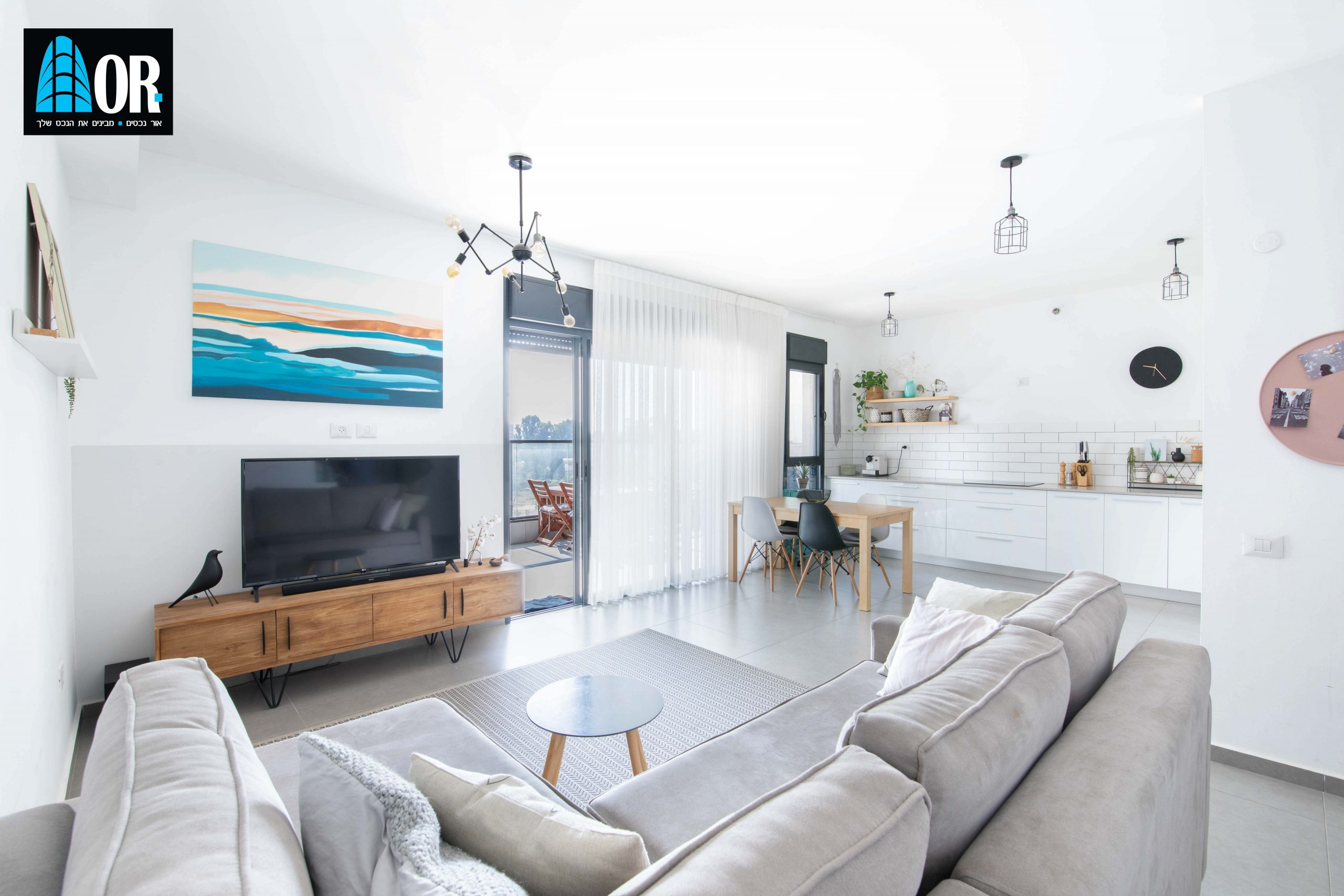 סלון דירה 4 חדרים בשכונת צמרות