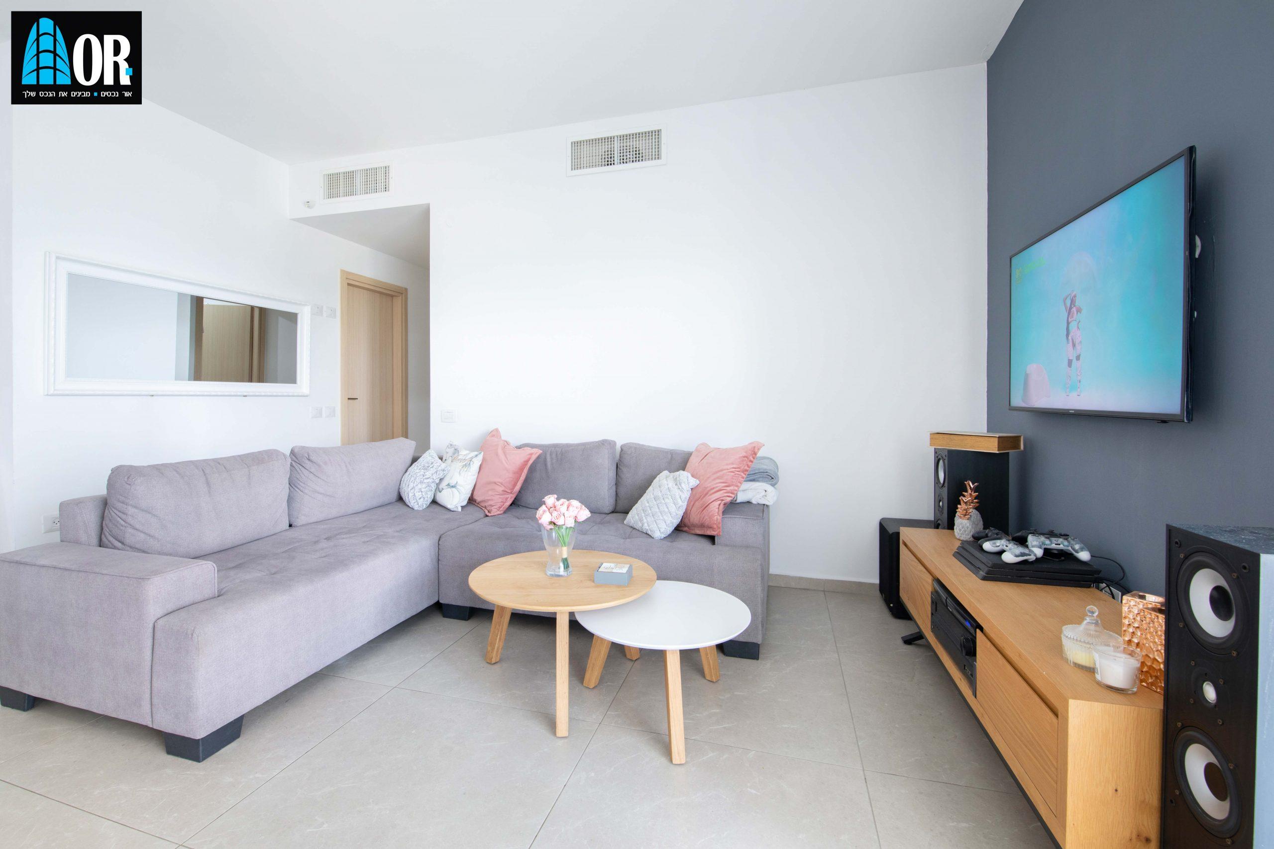 סלון דירה 4 חדרים בשכונה צמרות