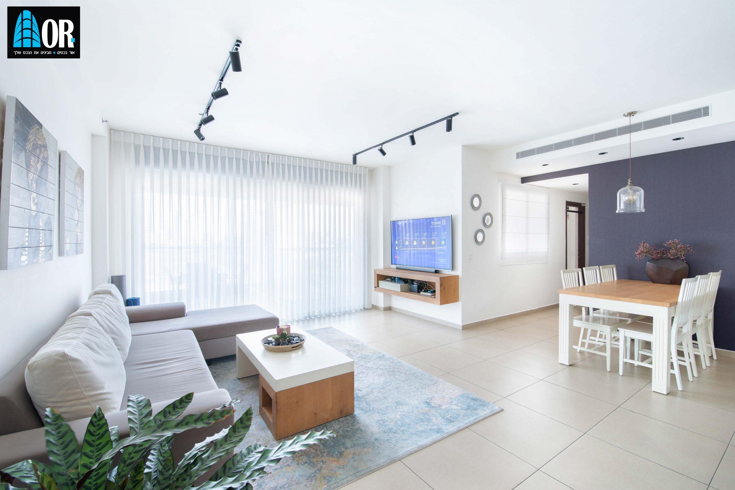 סלון דירה 4 חדרים, שכונה פארק המושבה