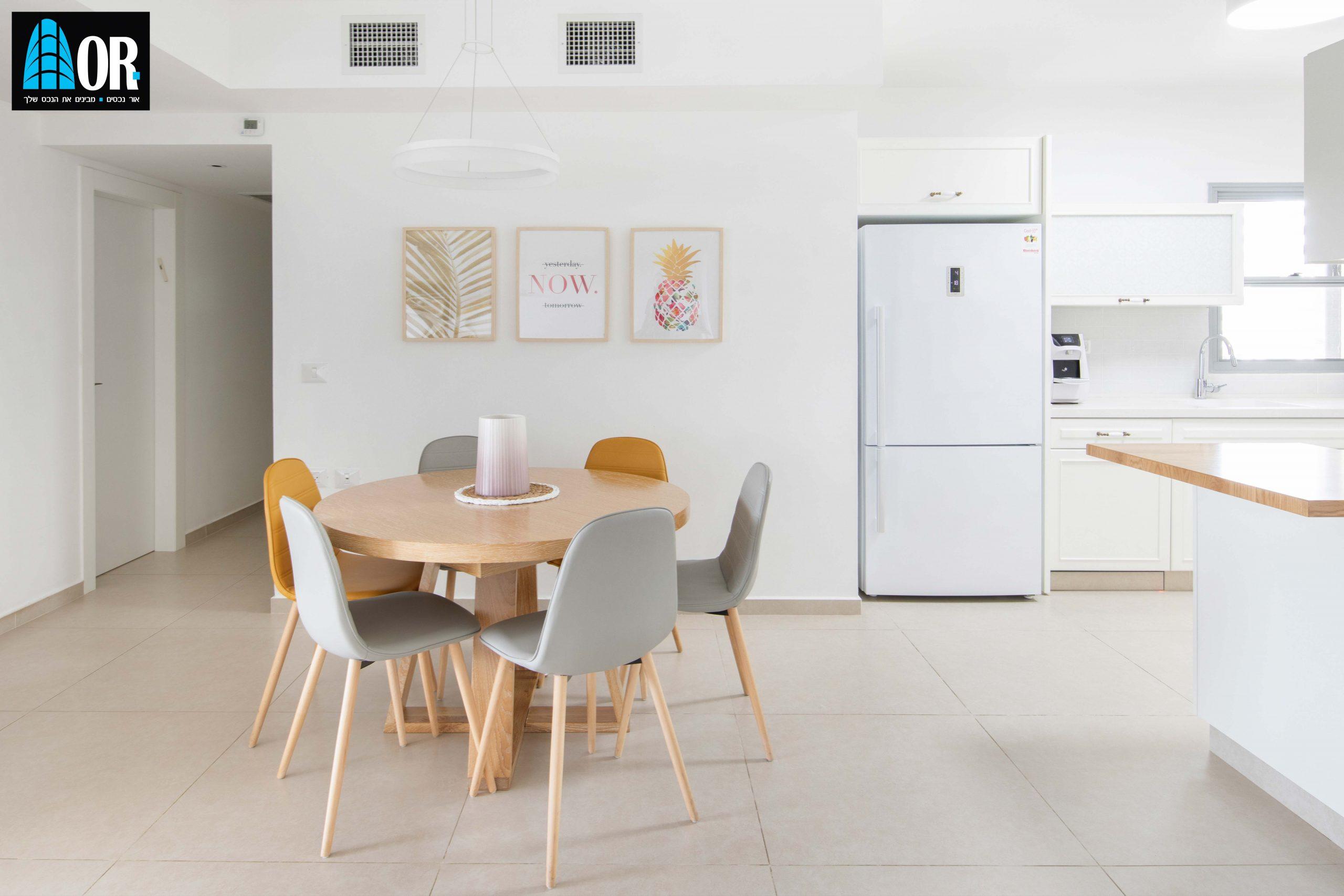 פינת אוכל דירה 4 חדרים שכונה צמרות