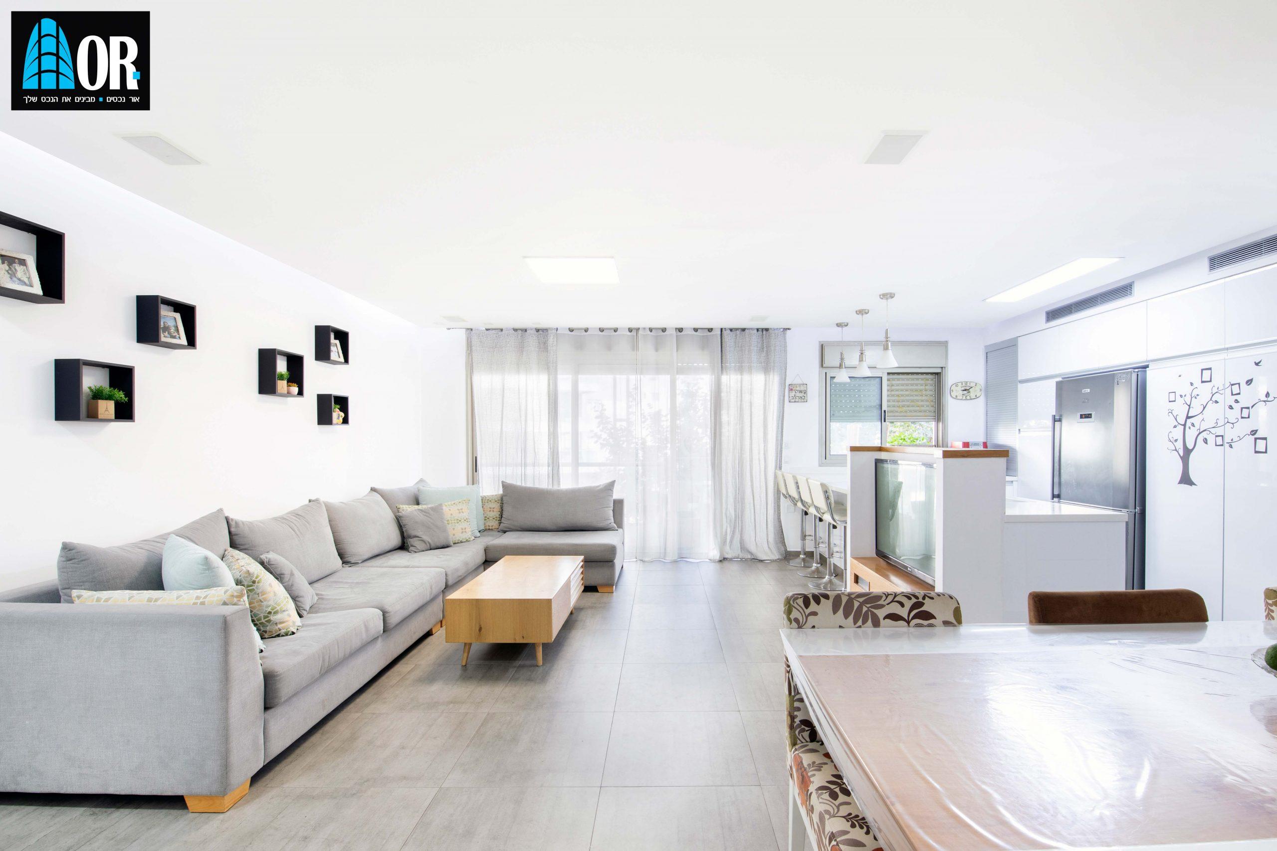 סלון דירה 5 חדרים שכונה תלמי מנשה