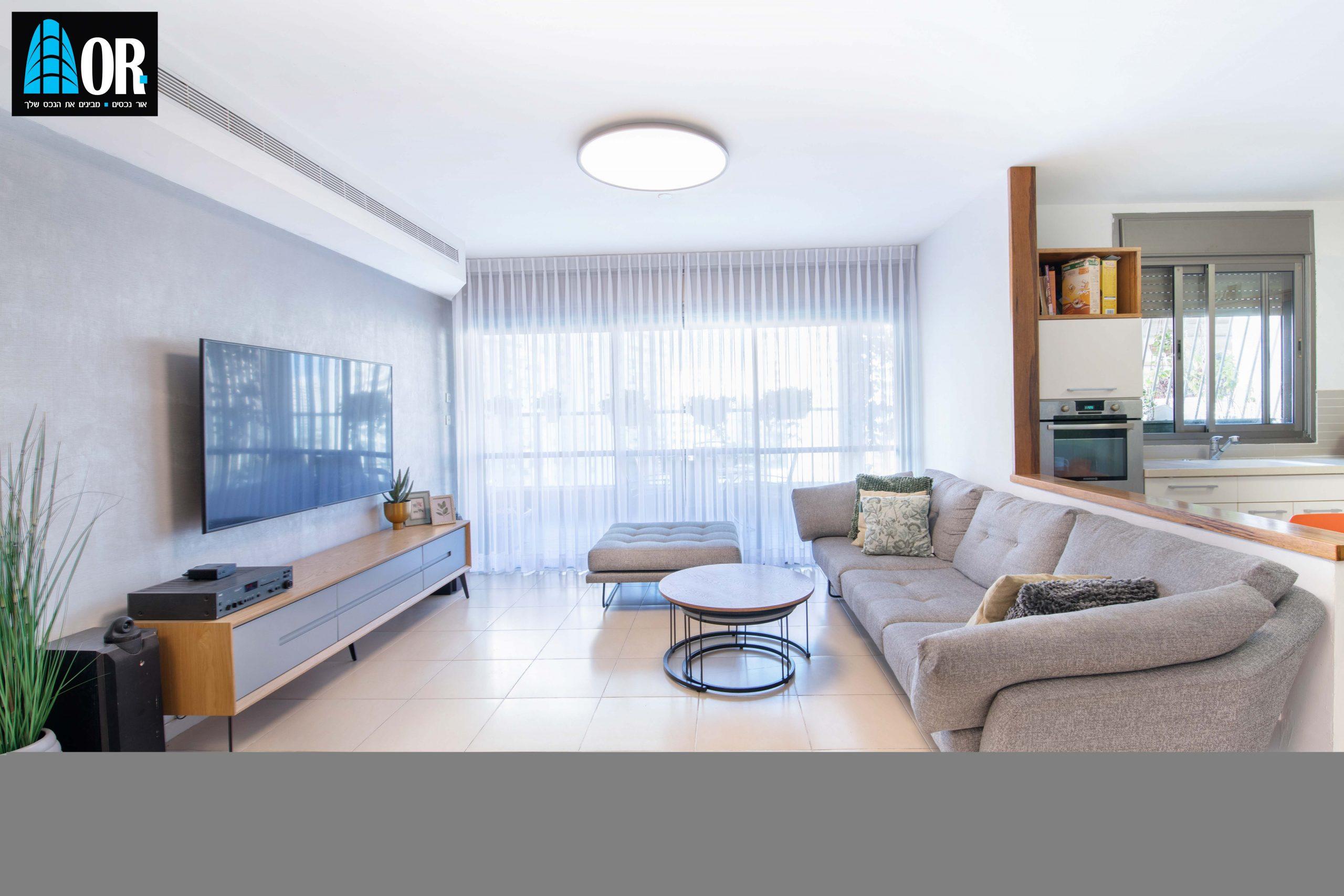 סלון דירה 4 חדרים שכונה פארק המושבה