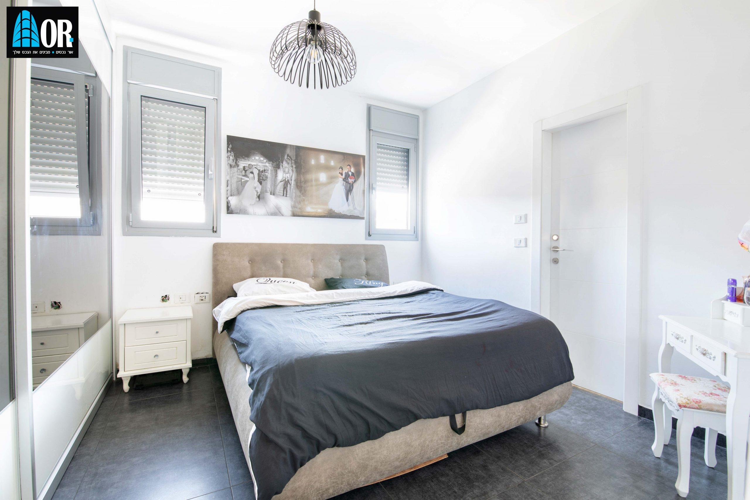 חדר שינה דירה 4 חדרים, שכונה פארק המושבה