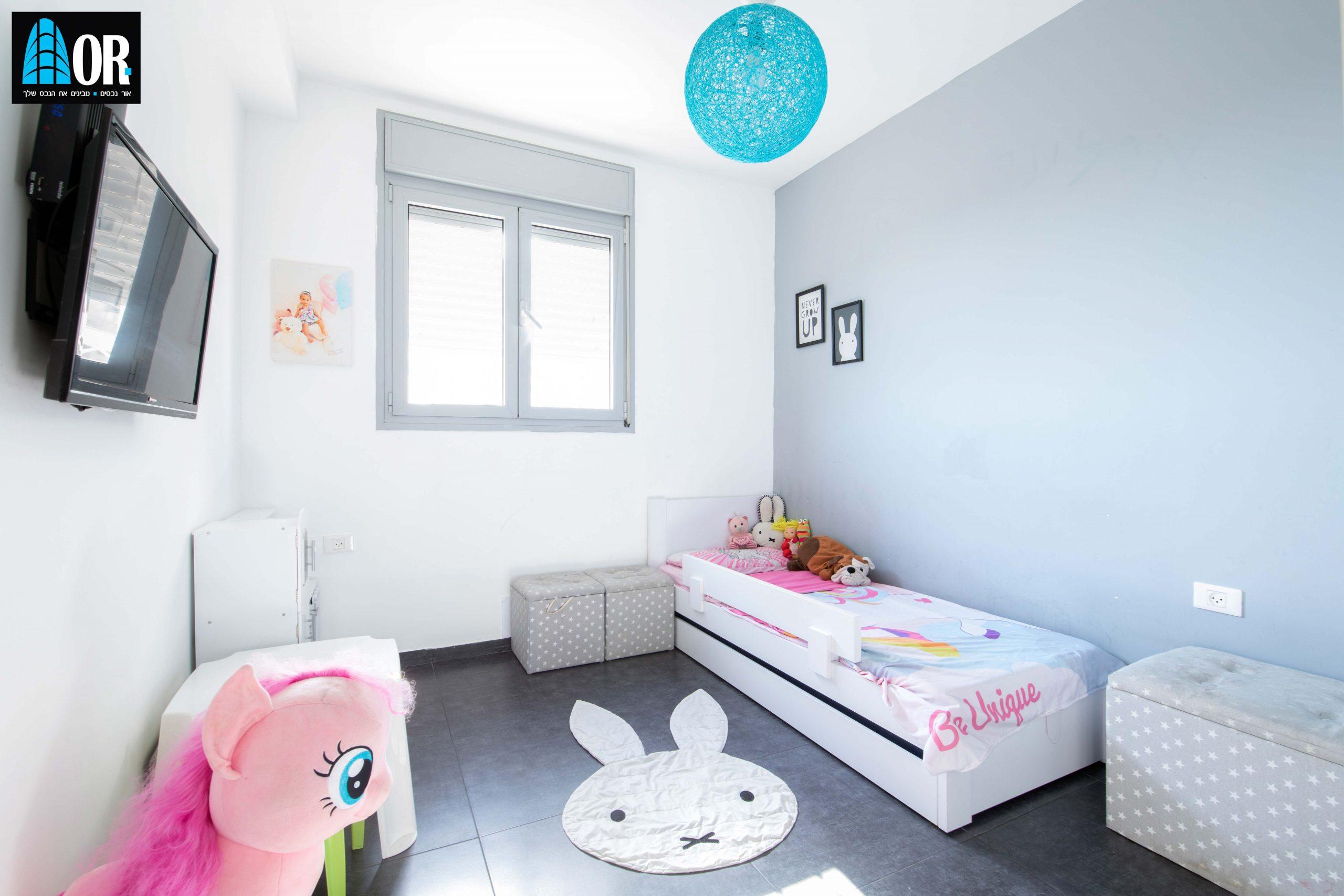 חדר ילדים דירה 4 חדרים, שכונה פארק המושבה