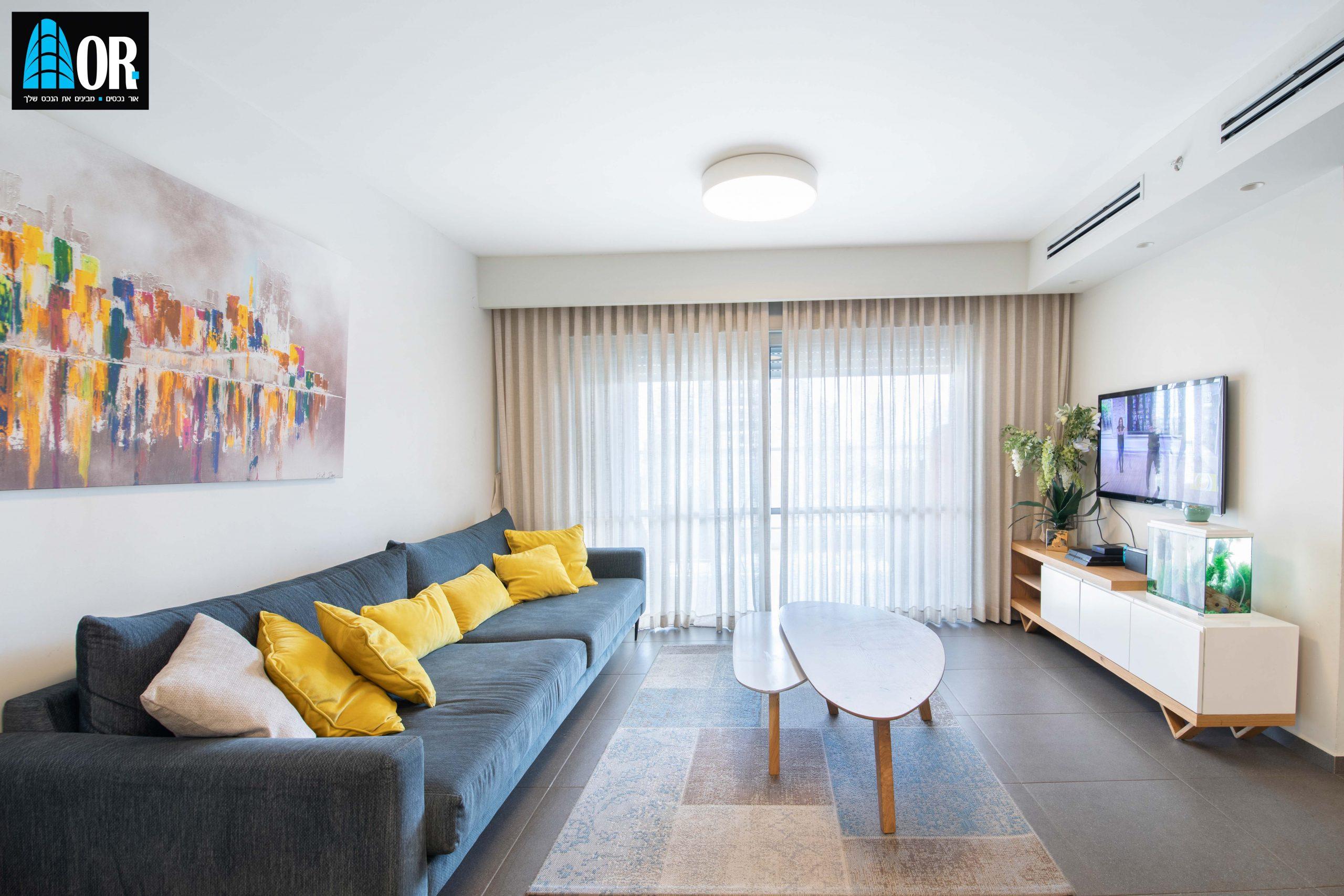 סלון דירה 5 חדרים, שכונה צמרות