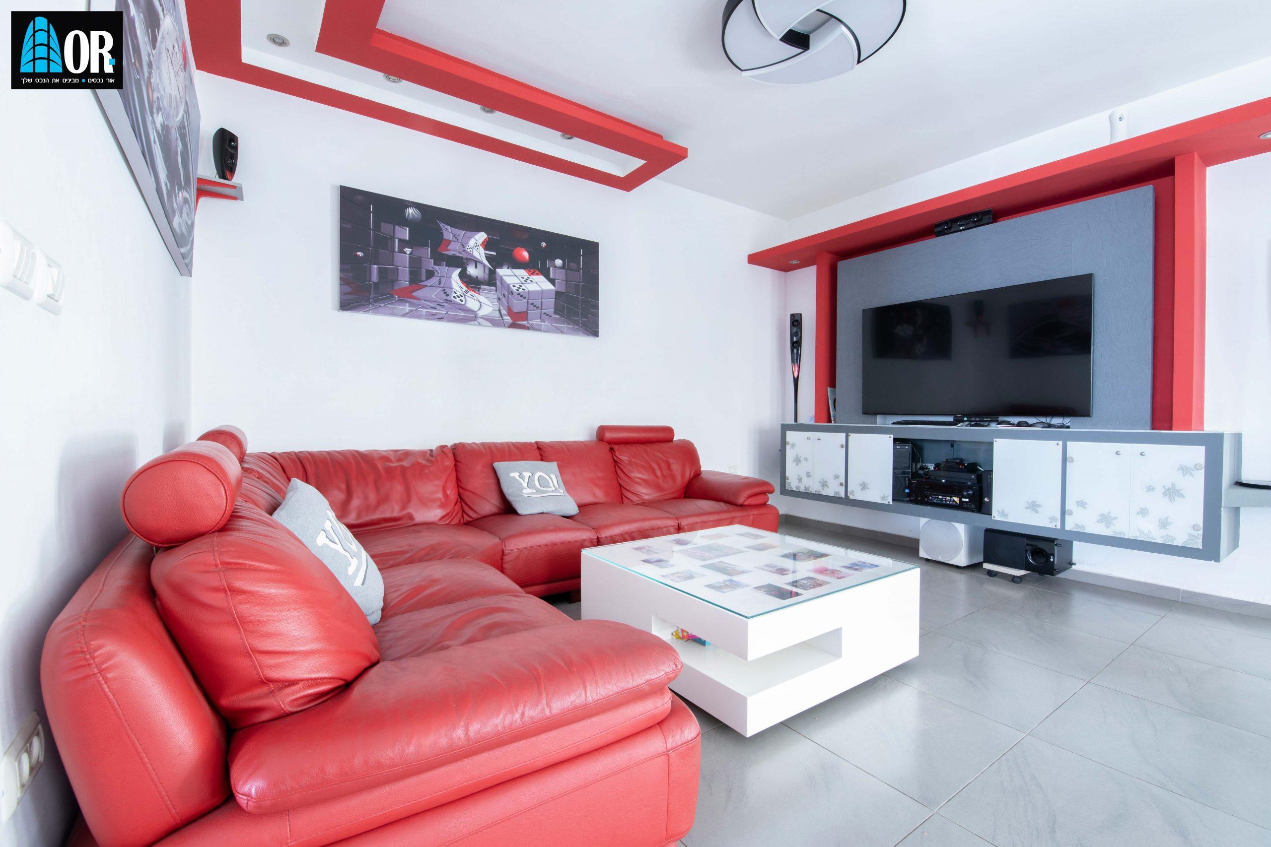 סלון דו משפחתי 7.5 חדרים, שכונה גני מנחם