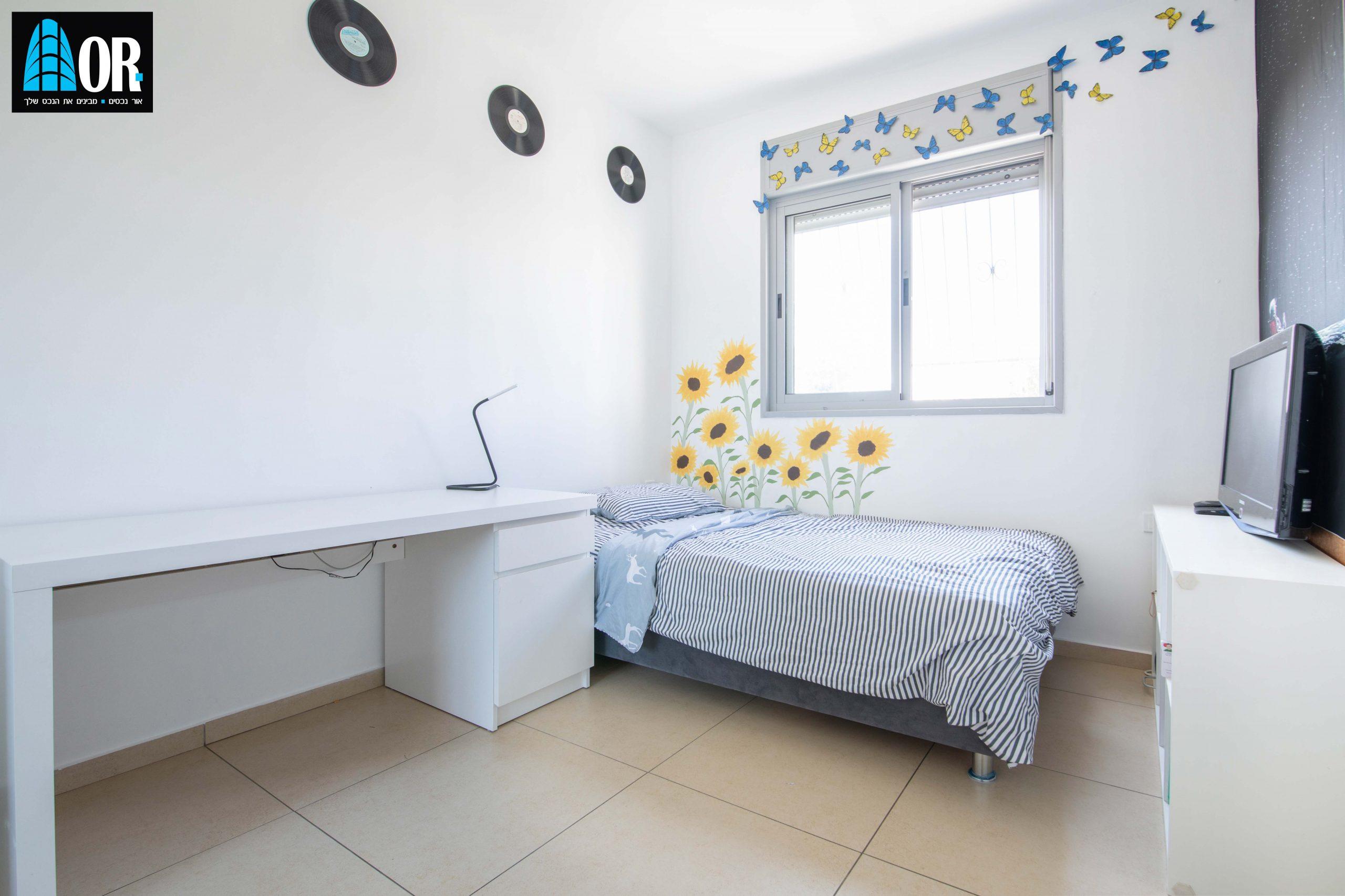חדר ילדים דירה 4.5 חדרים, שכונה פארק המושבה