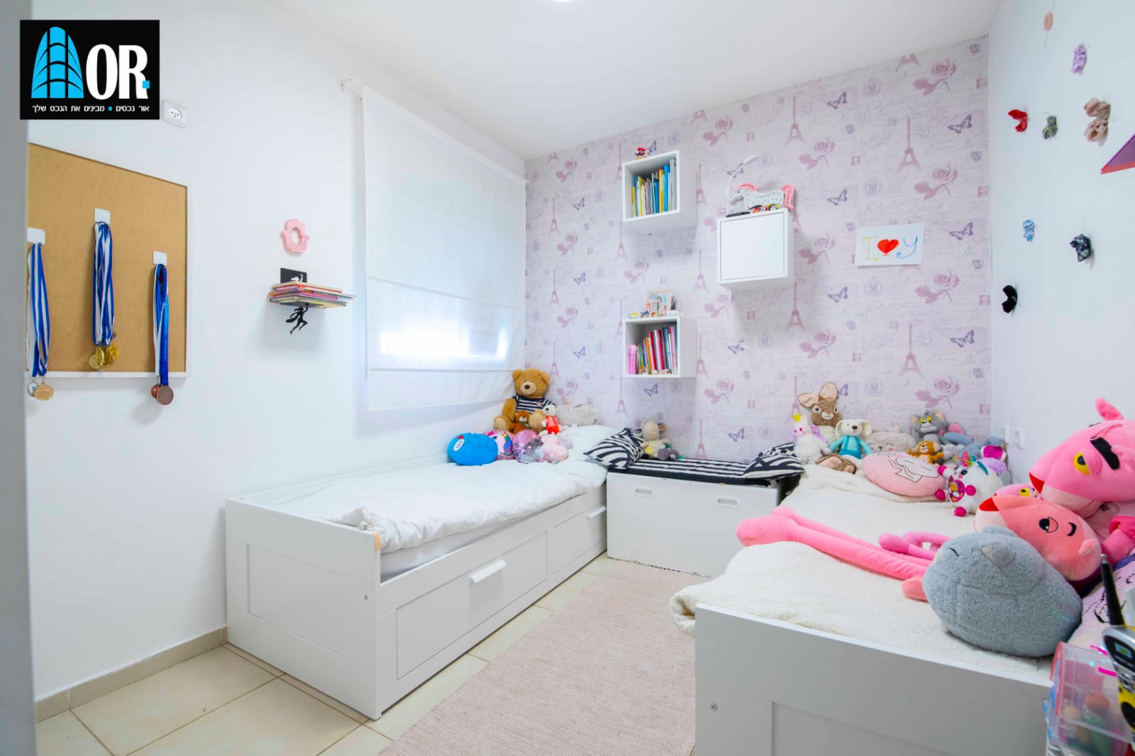 חדר ילדים דירה 4 חדרים שכונה פארק המושבה