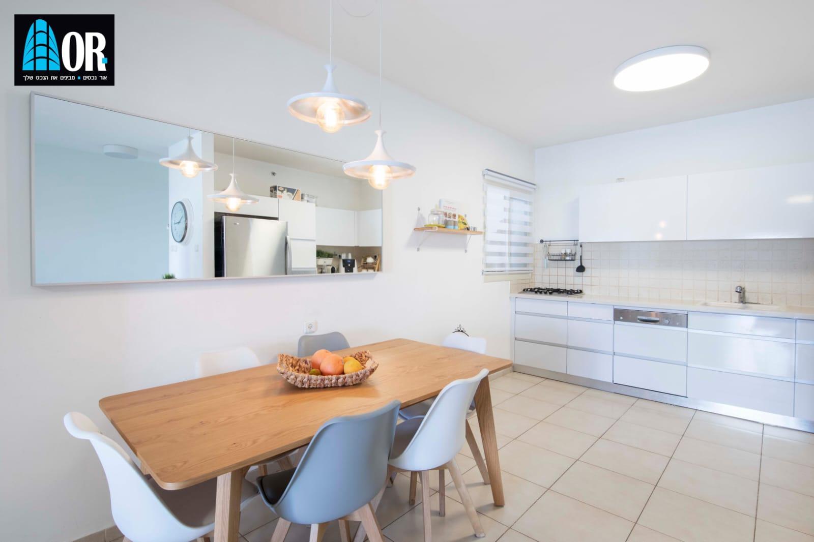 פינת אוכל + מטבח דירה 4 חדרים שכונה פארק המושבה