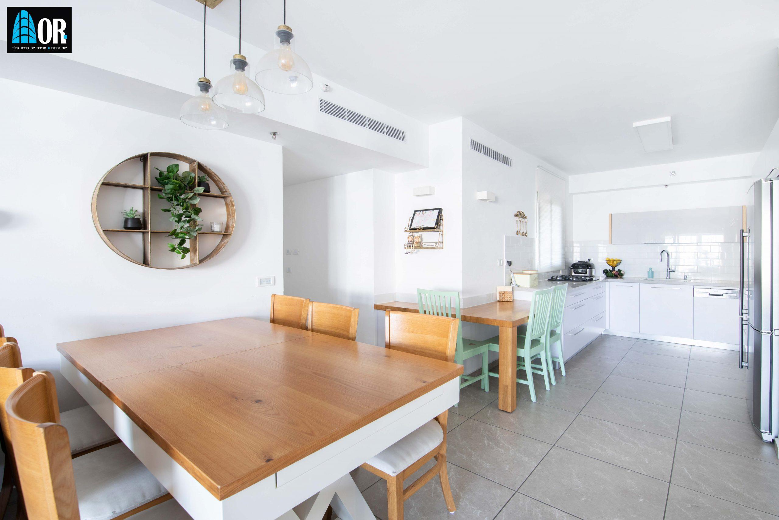 פינת אוכל דירה 5 חדרים שכונה צמרות