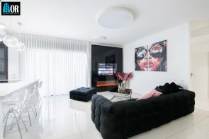 סלון דירה 4 חדרים, שכונה צמרות